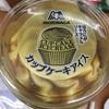 森永:カップケーキアイス