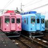 【2017年11月 和歌山】加太さかな線観光列車「めでたいでんしゃ」南海電鉄
