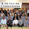 昭和33年卒・10期生三三会 古稀、卒業50年を祝う