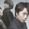 東野圭吾原作の映画「ラプラスの魔女」観ての感想です!