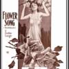 ランゲ『花の歌』をアレンジしました