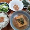 厚揚げの味噌仕立と海苔と納豆