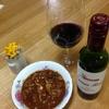 家で飲む〜毎週土曜日はワインとりんごジュースで乾杯〜