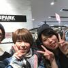うぉー!ブログ更新滞ってたーー!!!