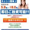 エーベルクレジットは東京都渋谷区恵比寿4-22-10の闇金です。