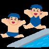学校プール休止と習い事のスイミングで体力維持