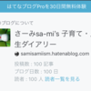 【感謝!】100記事目記念投稿のお礼コメント