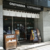 オニヤンマ コーヒー&ビア(ONIYANMA COFFEE&BEER)/ 札幌市中央区南1条西6丁目 センチュリーヒルズ 1F