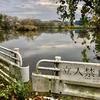 弁天池(栃木県益子)