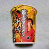蒙古タンメン中本のカップ麺に「チーズの一撃」が新登場!