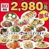 【オススメ5店】錦糸町・浅草橋・両国・亀戸(東京)にある中華料理が人気のお店