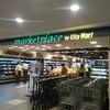 子連れでミャンマー旅行!⑫〜6日目 バガンからヤンゴンへ・インド人街を散策・スーパーでお買い物〜