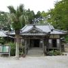 足利(大覚寺)義昭の墓