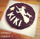 OTAKU MESHI !!