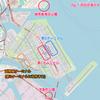 空港でのお見送りに役立つ!羽田空港の滑走路運用!理論編