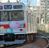 【夢日記】エスカレーター、東急線と車椅子、卒業式