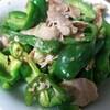 【簡単レシピ】『豚肉とピーマンの焼き肉のタレ炒め』 時短料理 おうち時間 主婦日記