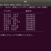 UbuntuでQt5からSQLServer2019に接続する