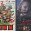 全記事一覧「なつかしの香港映画ブログ」