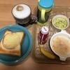 今日の朝ごはん☆ほうれん草蒸しパン
