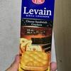 ヤマザキビスケット ルヴァンチーズサンド 燻製チーズ 食べてみました