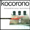kocorono / bloodthirsty butchers (1996)