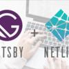 GatsbyJS + Netlify_その3
