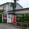 ~花園食堂 金沢市岸川町~まさに昭和のお店に大満足でした(^^♪令和元年6月6日