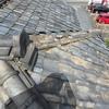 台風15号 屋根瓦の修理