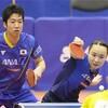 7月27日(火)遂に中国を破った卓球ペア、オリンピック最高、ただいま金メダル世界一だ、