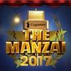THE MANZAI 見ました⁈