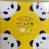 パンダのクリーム大福を食べたよ!感想【東京土産】おすすめのお菓子