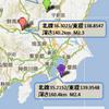 空レポ2012〜1207 三陸沖で強震