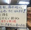 熊本 仏壇 カビ 梅雨 お手入れ方法