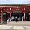 比叡山延暦寺に行ってきましたpart.2「御朱印めぐり1」 2018/8/12
