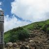◆8/6    鳥海山…矢島口より⑤ 舎利坂~氷の薬師~大雪路を下る