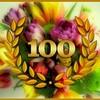 ブログ初心者の最初の山、100記事を達成したのでこれまでの集計と分析