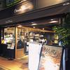 こういうハンバーガー屋が高円寺に欲しい「Crown House」
