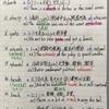 19/4/24 英単語の勉強法、ヨガと筋トレ