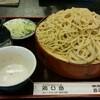 舎人【田口屋】大もり ¥630