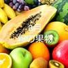 8月の旬の果物