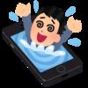 【スマホ】Android歴5年が、絶対にiPhoneを使わない3つの理由って?