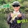 6/20三河湖釣り情報🌈
