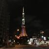 東京【UBER EATS】やってみた! #1