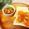 砂糖不使用。10分で出来る林檎アールグレイジャムの作り方。