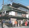 3・11の大震災で被災した宮城県の元遊郭が解体の危機で募金募集【目標1000万】
