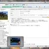 Windows7上でのGNO2動作