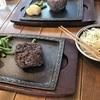 久しぶりに神楽坂でランチ!レアハンバーグ、やっぱり美味しいです。