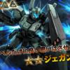 【機動戦士ガンダム】追加機体はジェガン【バトルオペレーション2】