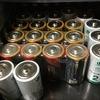 単2乾電池のゆくえ‥?